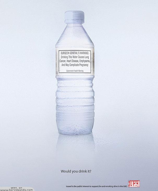 iklan kreatif anti rokok yang dapat membuat anda berhenti merokok air mineral 40 iklan kreatif Anti Rokok yang dapat membuat anda berhenti merokok