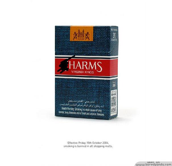 iklan kreatif anti rokok yang dapat membuat anda berhenti merokok merugikan 40 iklan kreatif Anti Rokok yang dapat membuat anda berhenti merokok