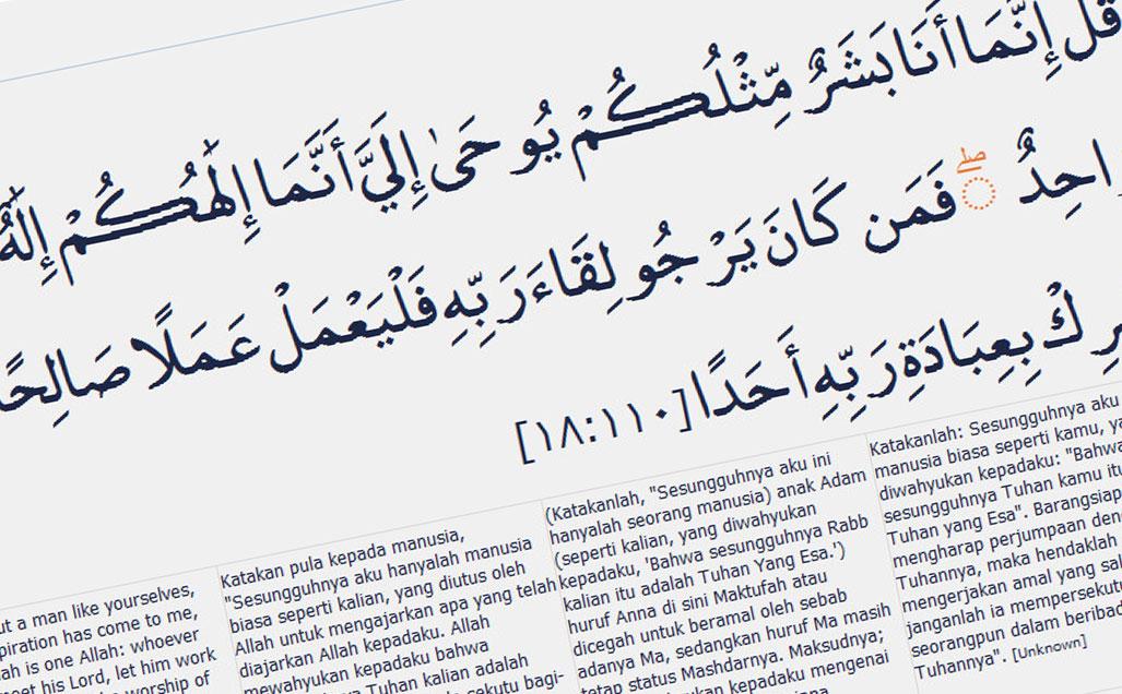 Tafsir Al Qur An Surah Al Kahfi 18 Ayat 110 2fun